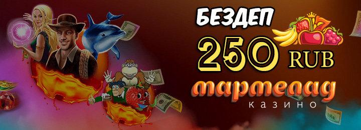 Игровые автоматы бонусами бесплатно thumbnail