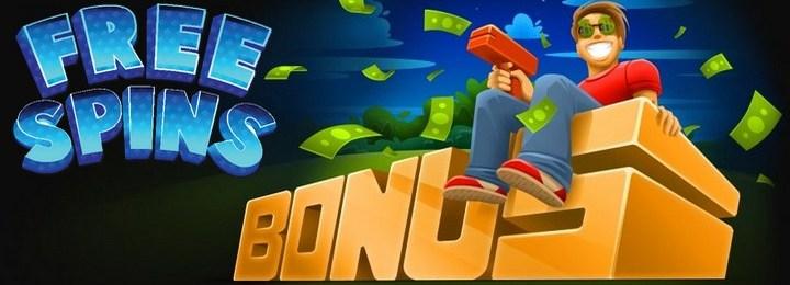 бездепозитный бонус казино с выводом