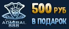 Admiral888 040x100