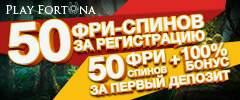 Play Fortuna 040x100