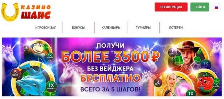 с приветственным казино бонусом онлайн