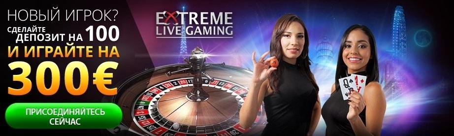Бонус Euromoon casino (ЕвроМун Казино)
