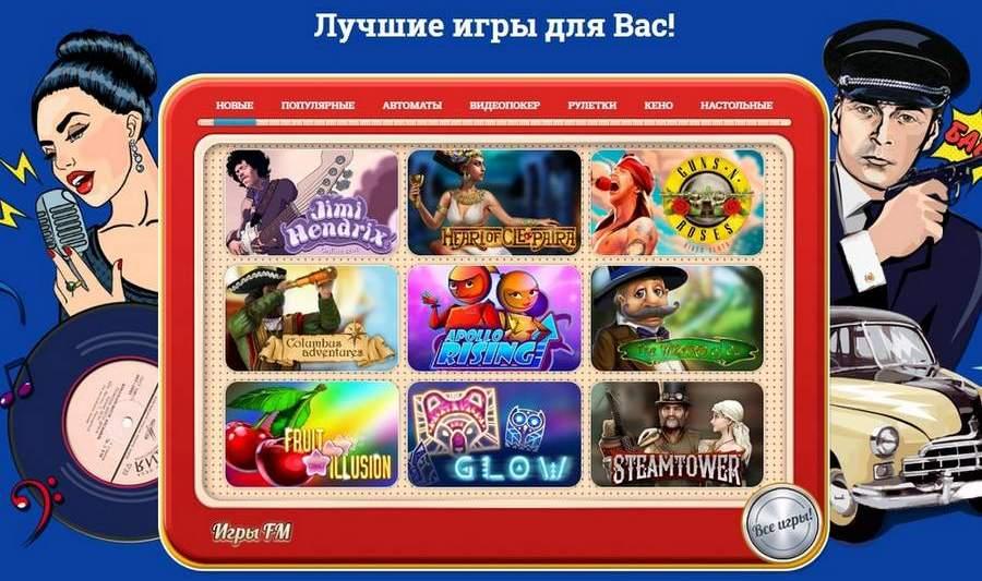 казино вулкан приложение официальное