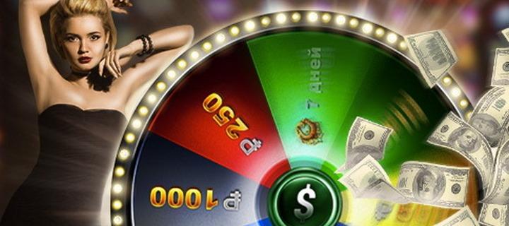 бонусы в казино джекпот